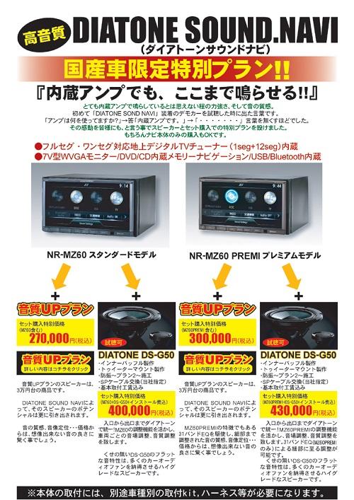 2012110520193010627.jpg
