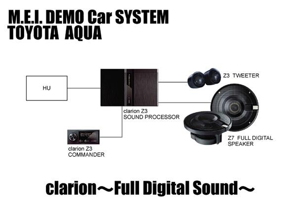 aqua_system20160829_1.jpg