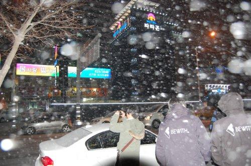 bsckoreasoto.jpg