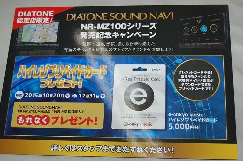 diatonecp1.jpg