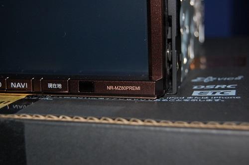 mz80premi1.jpg
