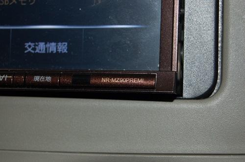 mz90p.jpg
