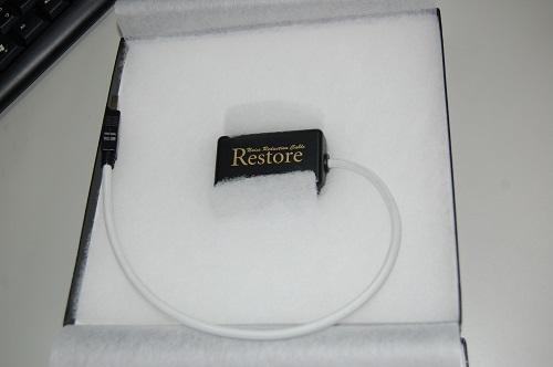 restore1.jpg