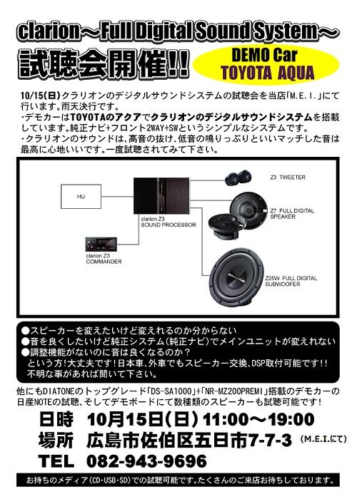 sityo20171015.jpg
