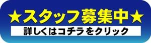 staff_linktag.jpg